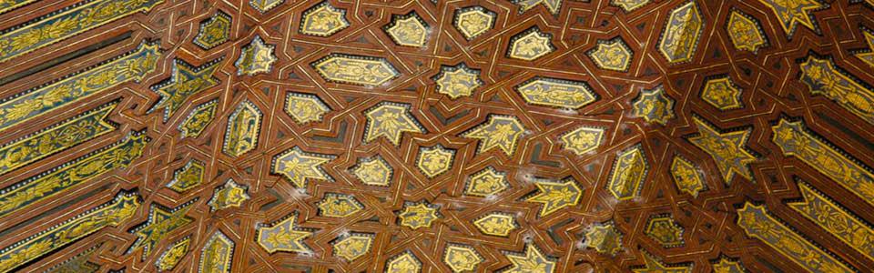 Alhambra parel van Andalusie